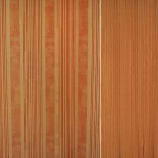 Сатин портьерный оранжевые,терракотовые в полосы ш.150