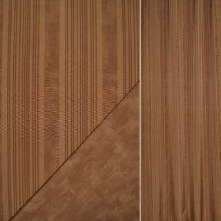 Сатин портьерный коричневый в светлые полосы ш.148