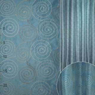 ДЕКО тафта синяя с вышитыми кругами ш.325
