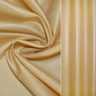 Тафта портьерная золотисто-желтая ш.136