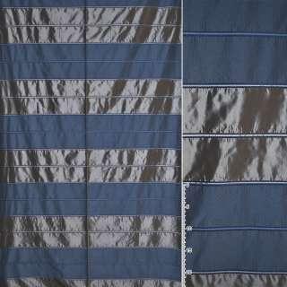 Тафта в серые и синие двойные полосы ш.145