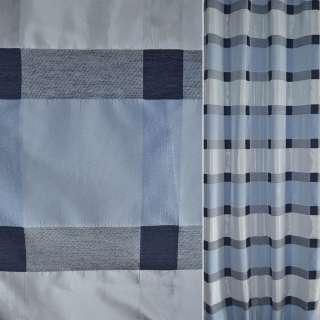 Тафта сине-серо-голубая в квадраты ш.140