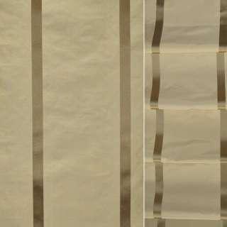 Тафта золотистая в бежевые полоски ш.140