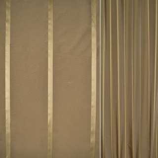Тафта песочно коричневая в бежевые полоски ш.145