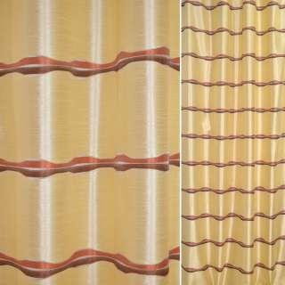 Шелк жаккард для штор волны коричневые, терракотовые на золотистом фоне, ш.140