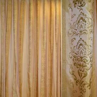 Шелк искусственный для штор полосы нити, вензель принт на бежево-золотистом фоне,  ш.300