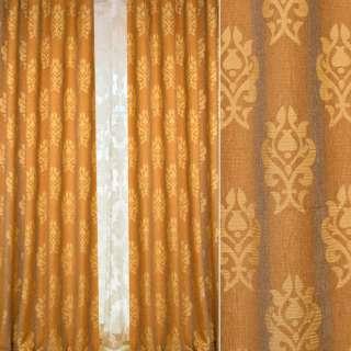 Шенилл жаккардовый FUGGERHAUS желто-коричн полоска+орнамент, с утяжелителем, ш.300