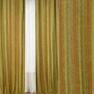 Шенилл жаккардовый FUGGERHAUS желтая, зеленая, оранж полоска с утяжелителем, ш.285