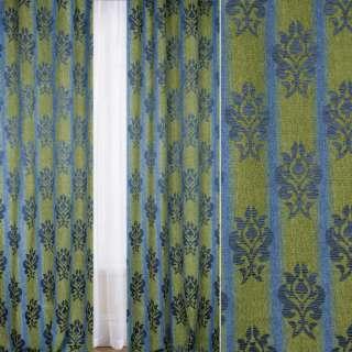 Шенилл жаккардовый FUGGERHAUS сине-зеленая полоска+орнамент, с утяжелителем, ш.300