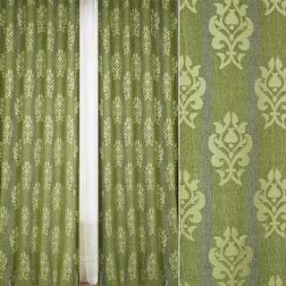 Шенилл жаккардовый FUGGERHAUS серо-зеленая полоска+орнамент, с утяжелителем, ш.300