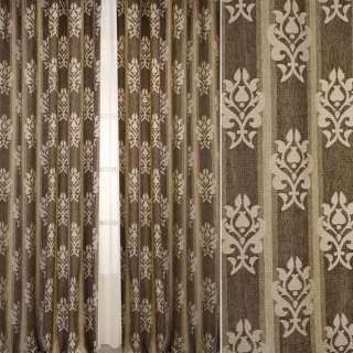 Шенилл жаккардовый FUGGERHAUS бежево-серая полоска+орнамент, с утяж, ш.300