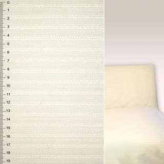 Рогожка интерьерная полоска рельефная молочная, ш.145