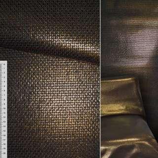 Рогожка мебельная черная с золотым напылением ш.140