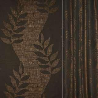 Рогожка жаккард CADIZ листья черно-коричневый, ш.140