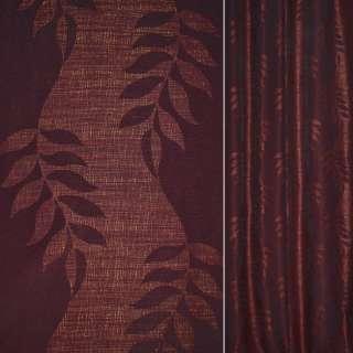 Рогожка жаккард CADIZ листья черно-бордовая, ш.140