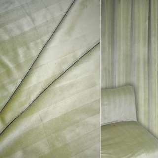 Велюр мебельный в полоску оливковый ш.140
