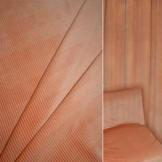 Велюр мебельный в рубчик 5мм в полоску терракотовый светлый ш.140