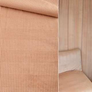 Велюр мебельный в рубчик 5мм в полоску бежевый ш.140