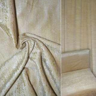 Велюр мебельный со штампом золотистым штрихи бежевый темный ш.140