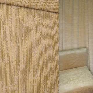 Велюр мебельный со штампом золотистым штрихи бежевый ш.140