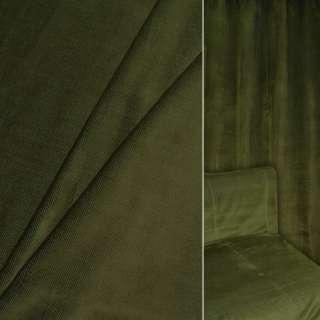 Велюр вискозный мебельный зеленый ш.140