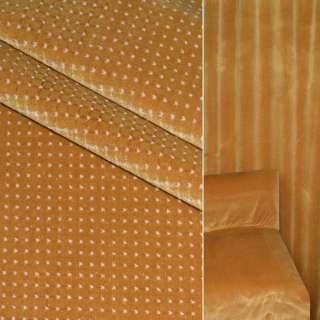 Велюр вискозный мебельный горчичный светлый с белыми точками ш.140