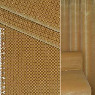 Велюр вискозный мебельный горчичный в коричнево-белую клеточку ш.140