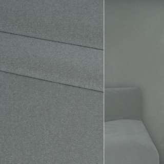 Велюр шерстяной мебельный каменно-серый ш.140