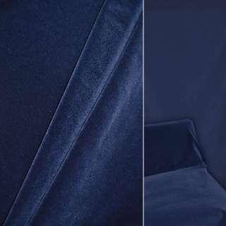 Велюр шерстяной мебельный синий темный ш.140
