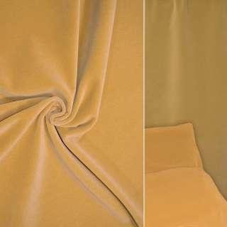 Велюр шерстяной мебельный горчичный светлый ш.140