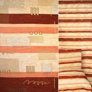 Шенилл жаккард песочный в терракотовые полосы с квадратами ш.140