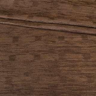 Шенилл порт. коричневый в квадраты 2*2см, ш.145
