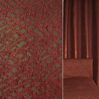 Шенилл жаккардовый  коричневый с терракотовой абстракцией ш.145