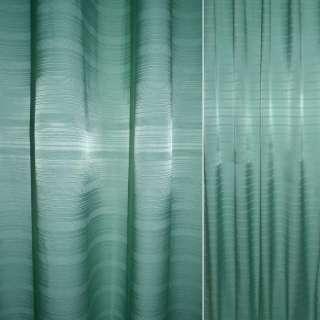 Атлас для штор в рубчик зеленый, ш.150