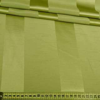 Ультра портьерная зеленая широкая полоска в структурные штрихи, ш.150