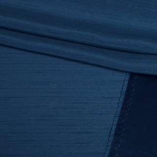 Ультра портьерная синяя темная в структурные штрихи, ш.150