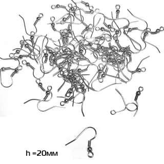 Основа для сережки (швензы) 20 мм серебристая
