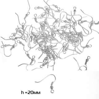 Основа для сережки (швензы) 20мм серебристая светлая
