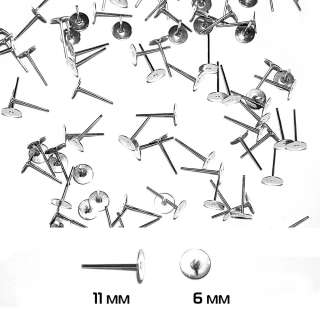 Гвоздик для пусет 6х11мм серебристый