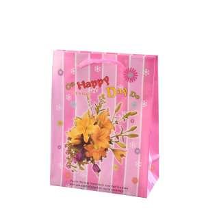 Пакет подарочный 16х12х6 см в полоску On Happy Day розовый