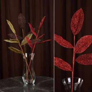 ветка декоративная красная с ажурными листьями блестящая