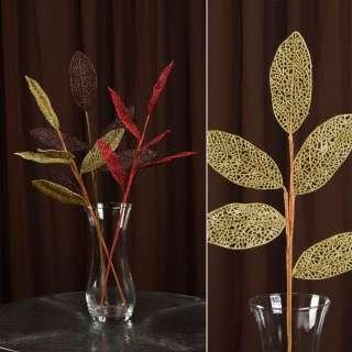 ветка декоративная золотая с ажурными листьями блестящая
