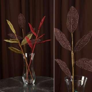 ветка декоративная коричневая с ажурными листьями блестящая