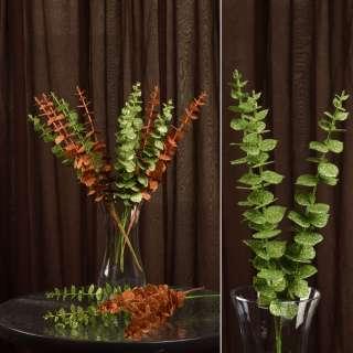 цветы иск. Ветка с листьями зеленая, 47см