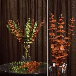 цветы иск. Ветка с листьями коричневая, 47см