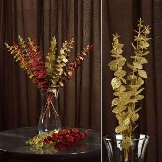цветы иск. Ветка с листьями золото, 47см