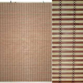 Ролеты из бамбуковой соломки debel 120х150 см полоски натуральные и темно-коричневые