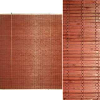 Ролеты из бамбуковой соломки debel 150х180 см коричнево-рыжие