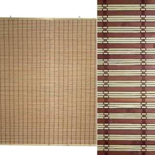 Ролеты из бамбуковой соломки debel 150х180 см натуральные и темно-коричневые