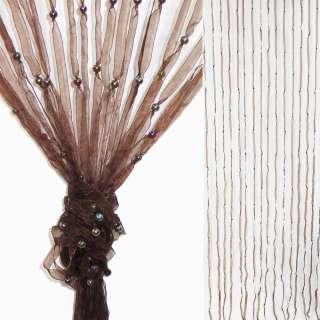 Штора декоративная из капроновой тесьмы 80х175 см коричневая